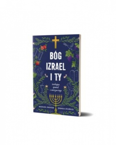 Bog Izrael i TY - Michael Onifer i Joshua Charles