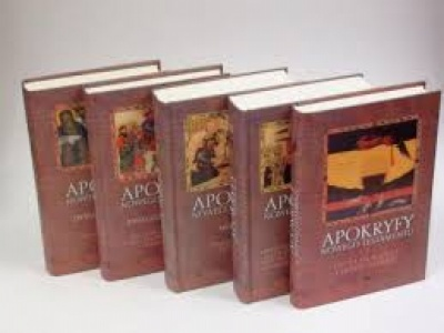 Apokryfy Nowego Testamentu.Listy i Apokalipsy chrześcijańskie - ks. Marek Starowieyski