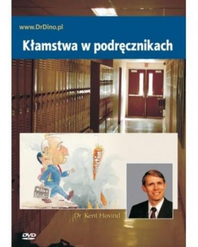 Kłamstwa w podręcznikach - Kent Hovind